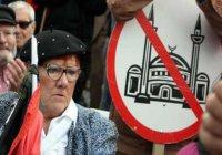В Ирландии судят женщину, назвавшую мусульманок ведьмами