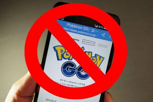 Игра Pokémon Go вызвала в мире массу негативных отзывов.