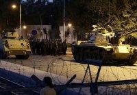 Организатором попытки переворота в Турции был военный прокурор