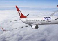 МИД РФ: Анкара гарантировала безопасность российских туристов