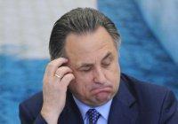 Глава WADA требует отставки Виталия Мутко