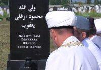 В Казани проходят мероприятия, посвященные памяти Валиуллы хазрата Якупова (ФОТОРЕПОРТАЖ)
