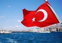 Турецким ученым закрыли выезд из страны