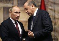 В августе в России состоится встреча Путина и Эрдогана