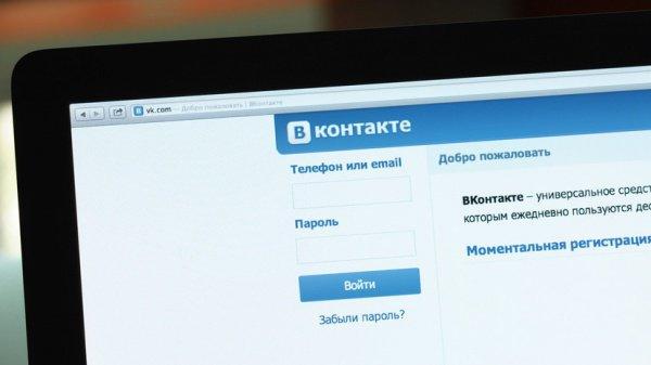 Добавить музыку ксебе на страничку «ВКонтакте» вскором времени будет платным удовольствием