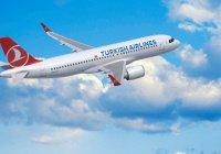 Turkish Airlines вернет россиянам деньги за билеты до Турции
