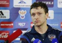 Павел Мамаев принес извинения