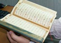 В Татарстане осужденные соревнуются в чтении Корана