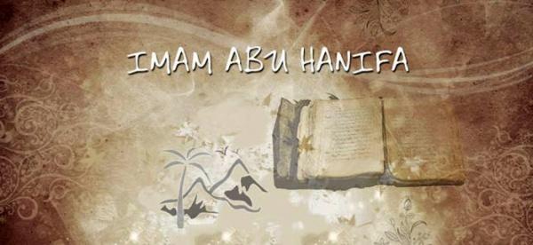 Метод Абу Ханифы в преподавании исламского права