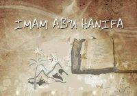 В чем заключался метод Абу Ханифы в преподавании исламского права?