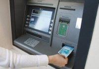 Банкоматы для приема пожертвований появятся в  Казахстане