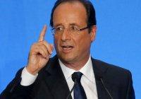 Олланд: во Франции есть место исламу, но не исламизму