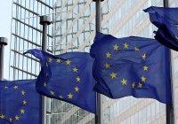 ЕС прекратит переговоры с Турцией в случае введения смертной казни
