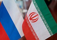 В России стартует российско-иранский экономический форум