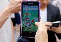 Жительница Канады арестована за стрельбу в игроков Pokemon Go