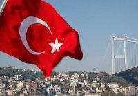 В Турции разрабатывают проект новой конституции