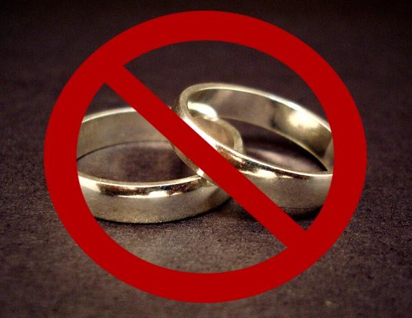 Люди, для которых брак является харамом