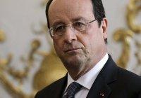 Олланд: война с исламизмом будет долгой