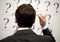 Как навсегда избавиться от сомнений в имане?