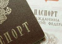 В Реестр населения РФ сведения о религиозных убеждениях включены не будут