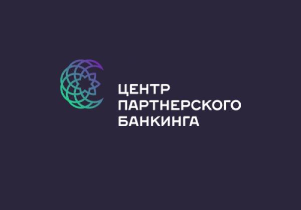 ЦПБ предоставит специальные тарифы для членов и партнеров АПМ РФ