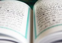 В Казани состоится запуск печати издания Корана «Казан басмасы»