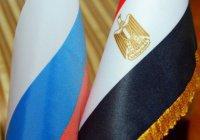 Египетский вектор российской ближневосточной политики
