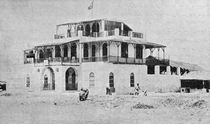 Министерство здравоохранения в Джидде. 1900 г.
