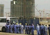Эксперты: в ОАЭ процветает рабство