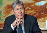 Атамбаев исключил возможность попытки переворота в Кыргызстане