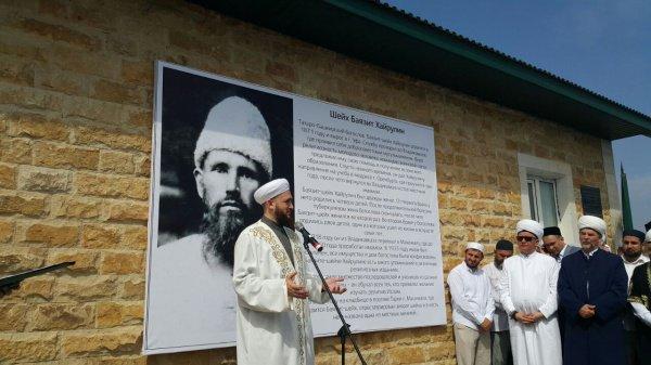 Знакомства татар в махачкале