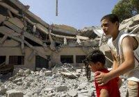 ООН: почти 300 тысяч ливийских детей не посещают школу