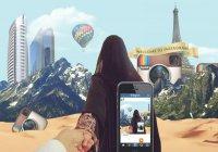 Какие фото мусульманин не должен публиковать в соцсетях?