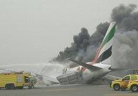 Очевидцы: в Дубае погиб один из пожарных, тушивших вспыхнувший самолет (Фото)