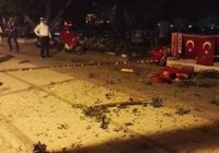 В турецкой Анталии прогремел взрыв