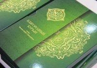 """Муфтий РТ об аудиозаписи Корана: """"Работа была непростая, порой даже отказывали голосовые связки"""""""