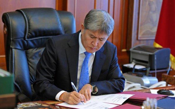 Президент Киргизии подписал закон олишении террористов гражданства