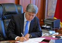 В Киргизии террористов будут лишать гражданства