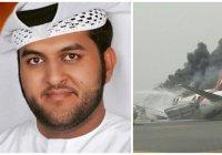 Стало известно имя мусульманина, погибшего при тушении самолета в Дубае
