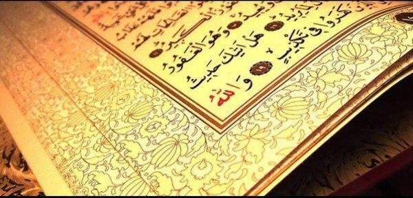 Чтение Корана за умерших