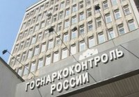 Российские мусульмане проведут антинаркотический форум