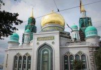 Курсы хаджиев стартуют в Московской соборной мечети