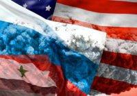 Россия побеждает в заочной войне с США в Сирии - NYT