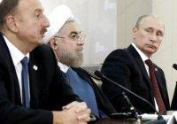 Россия, Иран и Азербайджан подпишут декларацию против терроризма