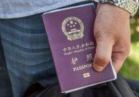 Незнание языка сделало из китайского туриста сирийского беженца