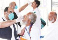 При въезде в Саудовскую Аравию проверят здоровье всех паломников