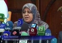 После гибели младенцев министр здравоохранения Ирака подала в отставку (Фото)