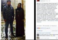 Наргиз Закирова предстала в мусульманской одежде