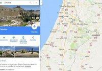 Обозначить на карте Палестину потребовали от Google Maps