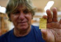 В Сербии найдены древние золотые свитки